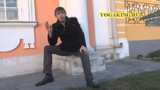 Yogaking взгляд.Как сохранять состояния