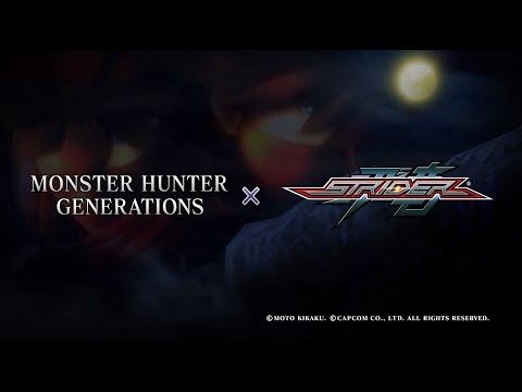 Monster Hunter Generations X Strider