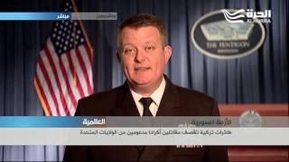 المتحدث باسم البنتاغون يتحدث عن مقتل جندي أميركي في الموصل وسير المعارك