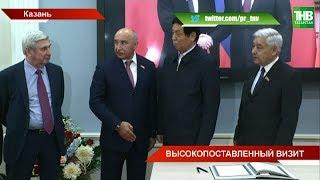В Казани с визитом один из высших руководителей Китая - председатель парламента КНР Ли Чжаньшу | ТНВ