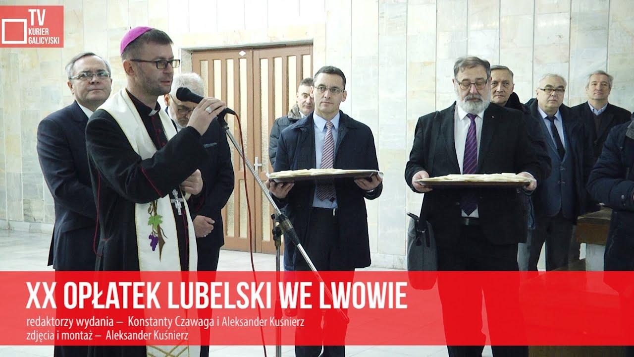 XX Opłatek Lubelski we Lwowie