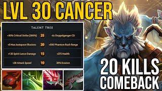 SUMAIL Phantom Lancer Level 30 Cancer 20 Kills Comeback. Cancer Lancer Strike Again.