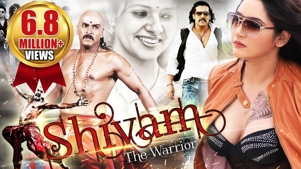 Shivam - The Warrior (2016) Hindi Dubbed Movies 2016 Full Movie | Upendra, Ragini`