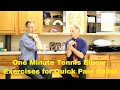 One Minute Tennis Elbow Exercises for Quick Pain Relief & Cure.
