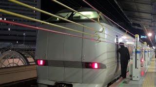 289系 通勤特急「らくラクはりま」姫路行き 神戸駅5番のりば発着