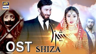 Shiza OST | Title Song By Josh