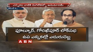 'Only BJP Will Be Left In The NDA' ? | Special Focus | ABN Telugu