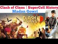 Clash of Clans History | Tamil | SuperCell | Madan Gowri | MG | coc
