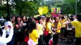 FT Island Malaysia Concert