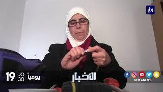 نسوة أردنيات وسوريات يدخلن مهنة السباكة