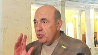 рабинович: Власть должна объяснить  она страну строит или ищет проституток за бюджетные деньги