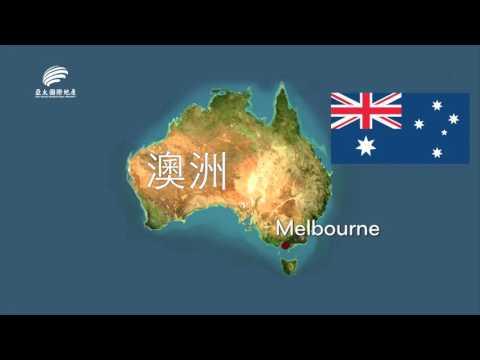 ASIA PACIFIC INTERNATIONAL PROPERTY 亞太國際地產