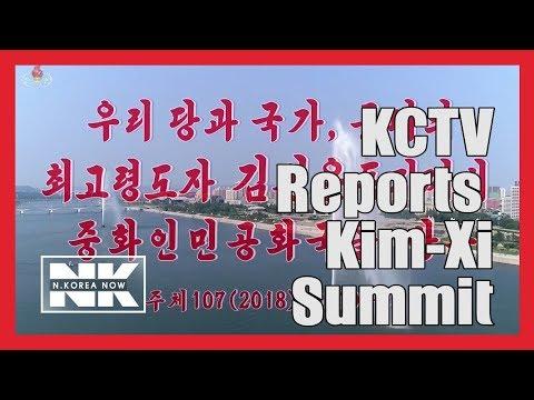 [Full Ver.] KCTV broadcasts Kim's trip to China