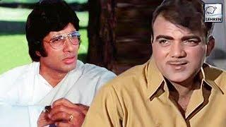 When mehmood recited amitabh bachchans 'kabhi kabhi' song | lehren diaries