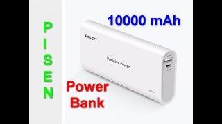 Power Bank Pisen TS-D188 10000 маг Battery. Розпакування на роботі.
