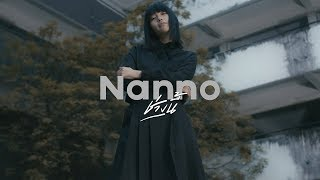 ช่วงนี้ - Nanno【OFFICIAL MV】