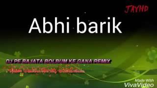 Bajata Bol Bum Ke Gana New Remix Dj