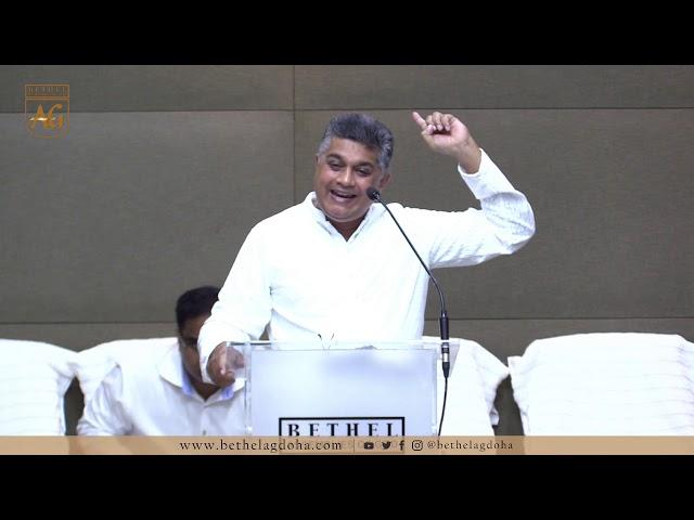 Pr Saji Chacko   Hindi Sermon   October 18, 2019