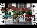 【2019フェブラリーS/京都牝馬S/小倉大賞典/ダイヤモンドS】元トラックマンの勝手に…