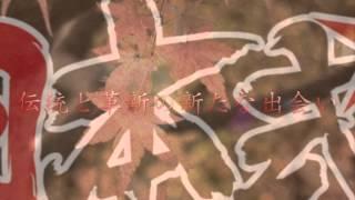 老若男女のCLUBイベント...!「日本式」の日曜日を抱きしめろ!!! 【...