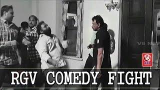 Ram Gopal Varma Comedy Fight Video Goes Viral | God Sex And Truth | V6 News