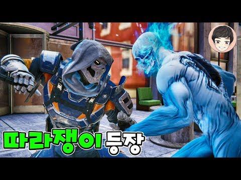 수상한 따라쟁이 악당 출현! 어벤져스 떡밥?! [마블 스파이더맨 6화]