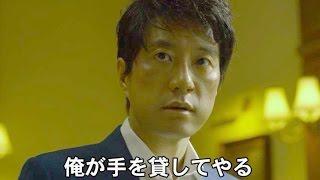 ムビコレのチャンネル登録はこちら▷▷http://goo.gl/ruQ5N7 無実を訴える...