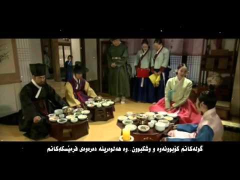 kurdish subtitle lisa queen insoo {ost}