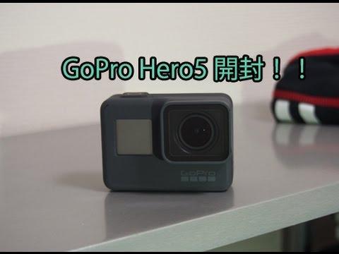 gopro hero5 black 開封動画 ゴプロ youtube