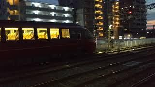 【近鉄】80000系・ひのとり 瓢簞山駅発車