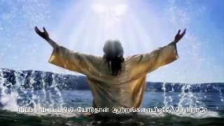 Kelungal tharappadum song with lyrics