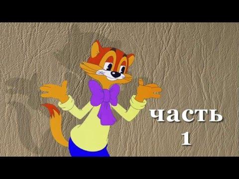 Отделяем персонажа в видеофайле от фона ЧАСТЬ 1