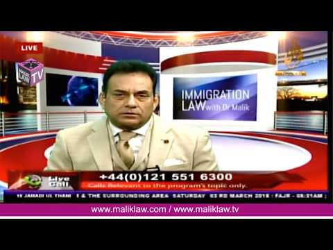 Noor TVs Immigration Law with Dr Malik  3 March  2018