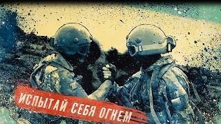 Вежливые люди Крым mp4 2
