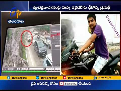 Congress Leader Ponnala Laxmaiah Relative Dead | in Road Accident | at Gachibowli