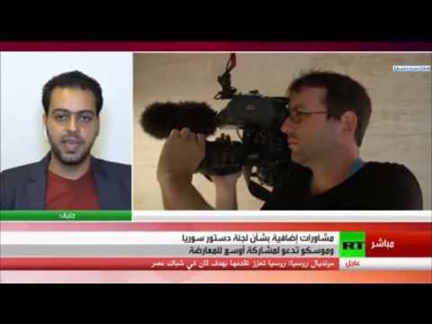لقاء مهند دليقان على قناة روسيا اليوم 19/06/2018  - 15:22-2018 / 6 / 20