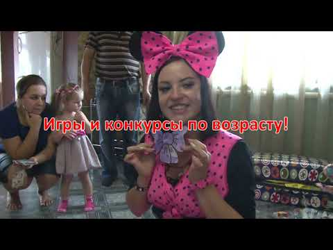 Детские аниматоры на праздник в Нижнем Новгороде