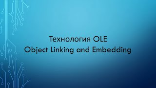 Object Linking and Embedding (OLE )