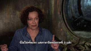 Video War for the Planet of the Apes - Karin Konoval Interview (ซับไทย) download MP3, 3GP, MP4, WEBM, AVI, FLV Oktober 2017