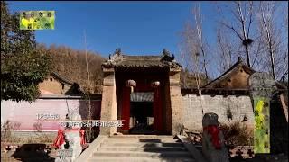 """029中国最早的""""厨圣""""——伊尹,功劳堪比姜子牙"""