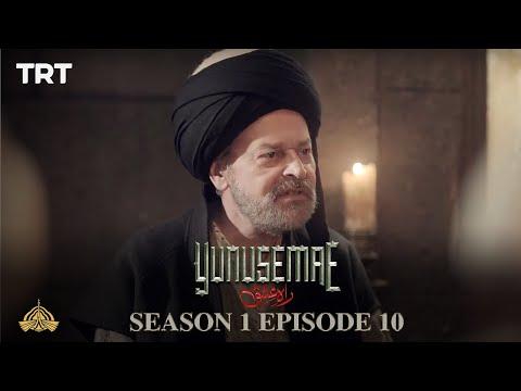 YUNUS EMRE - RAH-E-ISHQ | SEASON 1| EPISODE 10 (URDU DUBBING BY PTV)