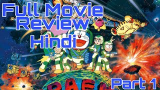 Doraemon the movie: Nobita Ki Universe Yatra | Movie Review