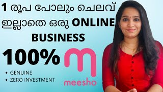 How to Use Meesho to Resell Products - Make Money Online - Complete Tutorial - Meesho App Review screenshot 2