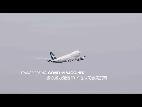 Cathay Pacific Develops Solution for Vaccine Distribution