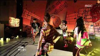 4Minute - Hot Issue, 포미닛 - 핫이슈, Music Core 20090627
