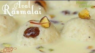 Aval Rasmalai Recipe | Ventuno Home Cooking