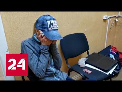 Воровка украла смартфон и забыла паспорт на месте преступления. Дежурная часть - Россия 24