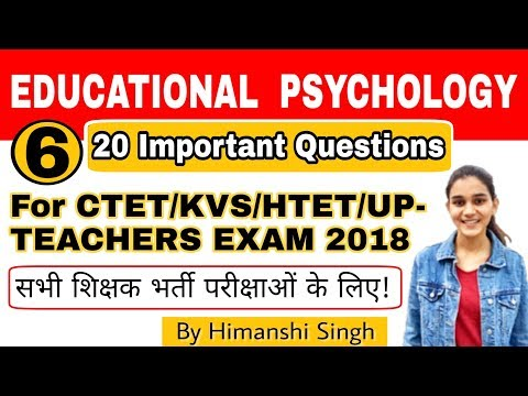 बाल विकास महत्वपूर्ण प्रश्न | 20 Important Questions of CDP for CTET/KVS/HTET/UP Exam - 2018