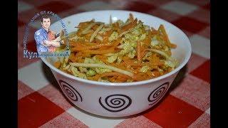 Вкусный салат из сырой тыквы и моркови