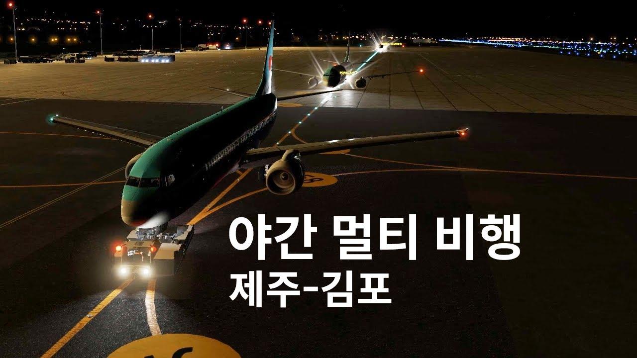 X-Plane 11] NY LGA RNAV Y Rwy 22 Approach Boeing 737-900ER